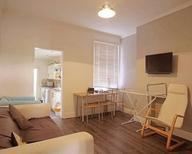 Casa de vacaciones 2152622 para 4 personas en Coventry