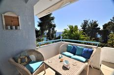 Holiday home 2153253 for 9 persons in Siviri
