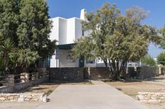 Villa 2156728 per 5 persone in Naoussa