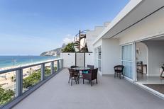 Apartamento 2166311 para 6 personas en Rio de Janeiro