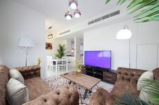 Appartement 2177043 voor 7 personen in Dubai