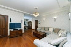 Holiday apartment 2177710 for 4 adults + 1 child in Kiev