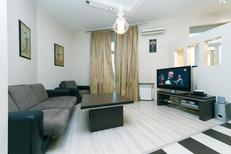 Holiday apartment 2177715 for 2 adults + 1 child in Kiev