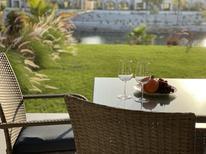 Appartement de vacances 2177845 pour 4 personnes , Salalah-Beach
