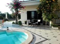 Holiday home 226076 for 2 persons in Quelfes
