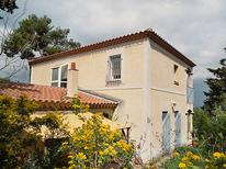 Holiday home 261739 for 5 persons in Avignon