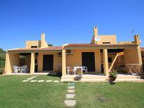 Rekreační byt 31651 pro 4 osoby v Costa Rei