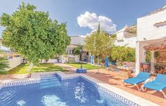 Holiday home 362572 for 6 persons in Priego de Córdoba