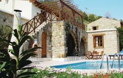 Rekreační dům 393162 pro 6 osob v Miliou