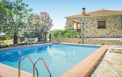 Vakantiehuis 394342 voor 6 personen in El Gastor