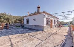 Vakantiehuis 394351 voor 6 personen in Periana