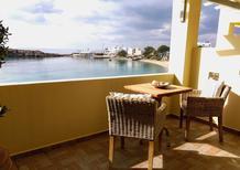 Appartement de vacances 410314 pour 1 adulte + 1 enfant , Kato Lefkos