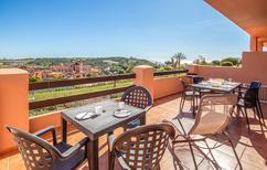 Holiday apartment 415734 for 6 persons in Casares