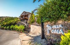 Vakantiehuis 43521 voor 8 personen in Milatos