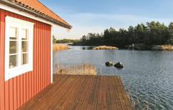 Vakantiehuis 433740 voor 4 personen in Västrum