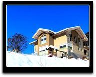 Mieszkanie wakacyjne 440642 dla 4 dorosłych + 1 dziecko w Flattach
