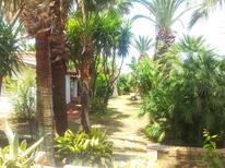 Ferienhaus 459333 für 5 Erwachsene + 1 Kind in Tropea