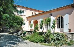 Holiday home 469204 for 9 persons in Montélimar