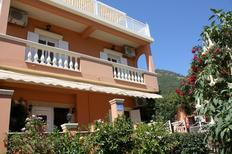 Holiday apartment 47220 for 5 persons in Paramonas