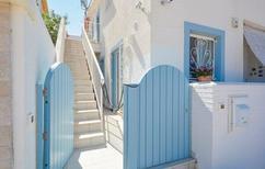 Appartement 483242 voor 2 volwassenen + 2 kinderen in Punta Braccetto
