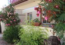 Appartement 616668 voor 4 personen in San Pedro del Pinatar