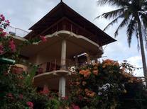 Studio 635614 für 2 Personen in Amurang
