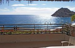 Holiday apartment 655199 for 8 persons in Tossa de Mar