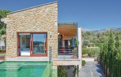 Vakantiehuis 674492 voor 6 personen in Mancor de la Vall