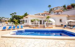 Holiday home 708819 for 6 adults + 1 child in Res. Caronte