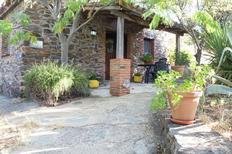 Holiday home 724506 for 2 adults + 1 child in Valencia de Alcántara
