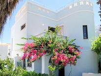 Holiday home 777830 for 7 persons in Albufeira