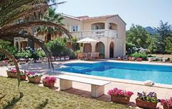 Holiday apartment 808158 for 2 persons in Argelès-sur-Mer