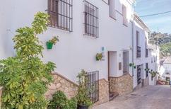 Vakantiehuis 846023 voor 4 personen in El Gastor