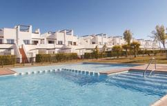 Holiday apartment 883047 for 5 persons in Condado de Alhama