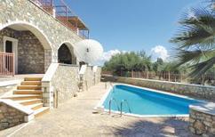 Semesterhus 889327 för 6 personer i Agios Andreas