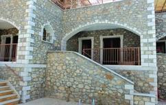 Casa de vacaciones 889328 para 5 personas en Agios Andreas