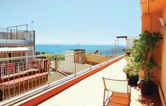 Ferienwohnung 889706 für 6 Personen in Calella