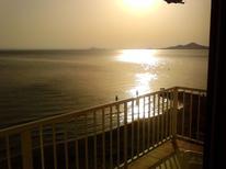 Appartement 895823 voor 4 volwassenen + 2 kinderen in La Manga del Mar Menor