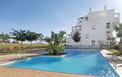 Appartamento 925181 per 4 persone in Roldán