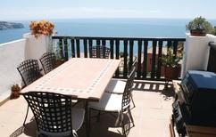Holiday apartment 932763 for 4 persons in La Herradura