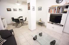 Studio 945195 för 4 personer i Portoferraio