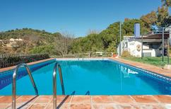 Holiday home 945449 for 12 persons in Constantina