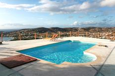 Holiday home 948391 for 5 persons in Paros
