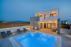 Maison de vacances 955381 pour 7 personnes , Kattavia