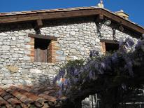 Holiday apartment 958399 for 6 persons in Oix