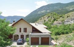 Vakantiehuis 967098 voor 6 personen in Les Vigneaux