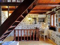 Ferienhaus 967408 für 5 Personen in Elounda