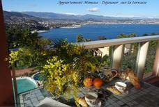 Appartement 967934 voor 4 personen in Théoule-sur-Mer
