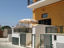 Ferienwohnung 969476 für 6 Personen in Morciano di Leuca