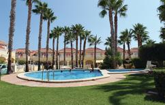 Holiday home 969770 for 4 persons in Orihuela Costa